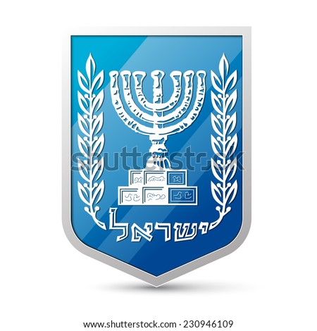 Emblem of Israel - stock photo