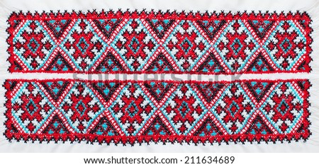 embroidered cross-stitch pattern, ethnic ornament
