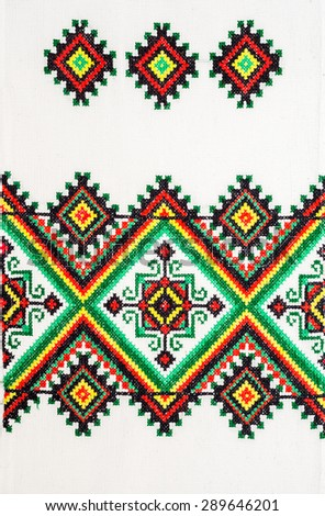 embroidered good by cross-stitch pattern. ukrainian ethnic ornament - stock photo
