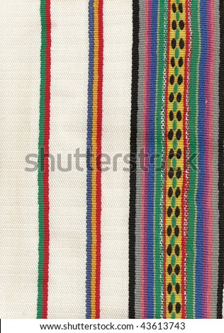 embroidered good like handmade cross-stitch ethnic Ukraine pattern.  - stock photo