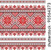 embroidered good like handmade cross-stitch ethnic Ukraine pattern. Raster version over 20MPx - stock photo