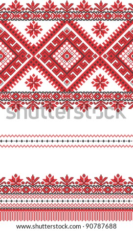 embroidered good like handmade cross-stitch ethnic Ukraine pattern. Raster version over 20MPx - stock photo