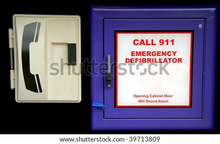 emergency defibrillator - stock photo