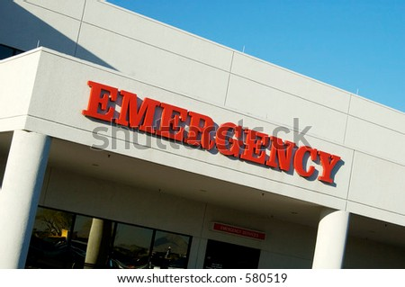 Emergency entrance to a community hospital. - stock photo