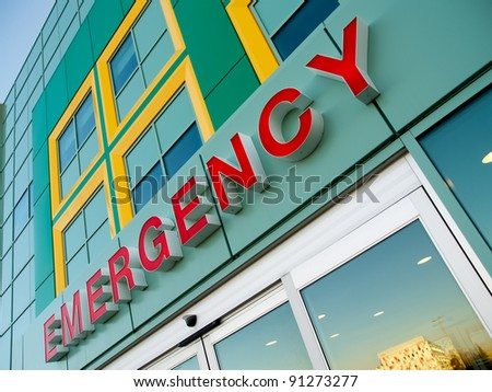 Emergency Entry/Exit Door of a Children's Hospital - stock photo