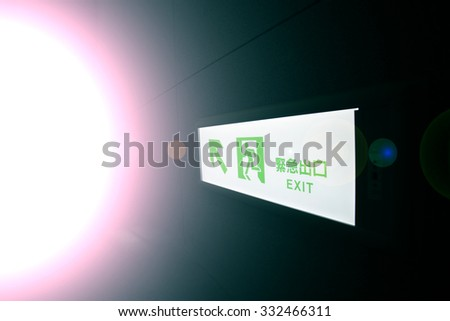 Emergency exit sign in a building with effect  - stock photo