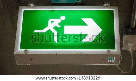 Emergency fire exit - stock photo