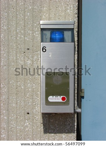 emergency help intercom on college campus