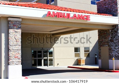 Emergency hospital entrance - stock photo
