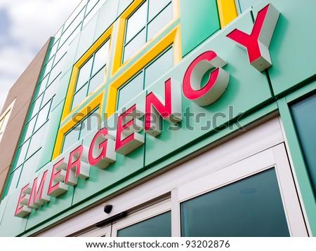 Emergency Hospital Entrance at Alberta Children's Hospital in Calgary Alberta - stock photo