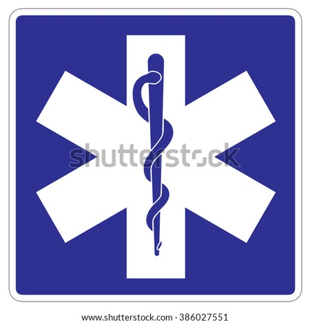 Emergency Medical Services Stock Images, Royalty-Free Images ...