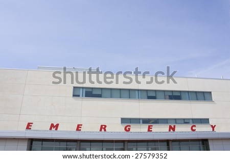 Emergency room - stock photo