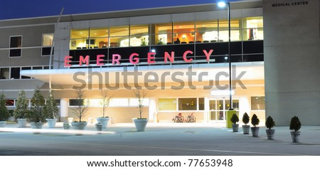 Emergency Room Entrance - stock photo