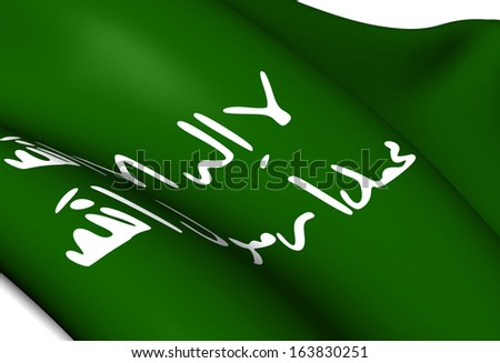 Emirate of Nejd Flag. Close Up.