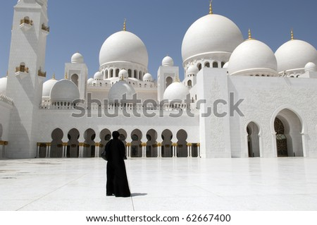 Emirates Abu Dhabi Dubai Arabian women at Sheikh Zayed Mosque - stock photo