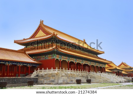Emperor ancient temple in the Forbidden city - stock photo