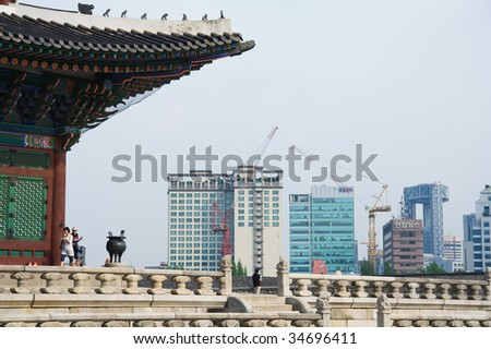 Emperor palace and modern buildings in Seoul. South Korea - stock photo