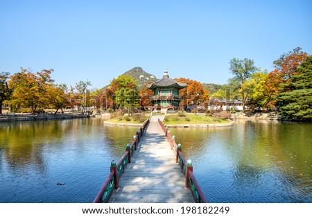 Emperor palace at Seoul. South Korea - stock photo