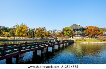 Emperor palace at Seoul. South Korea - stock photo