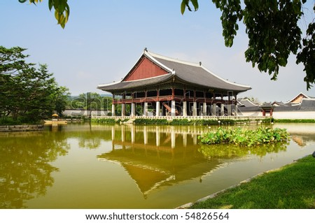 Emperor palace at Seoul. South Korea. Lake. Building. Reflections - stock photo