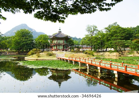 Emperor palace at Seoul. South Korea. Lake. Mountain. Reflections
