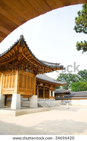 Emperor palace at Seoul. South Korea. Wooden buildings - stock photo