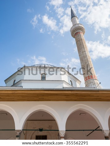 Emperor's Mosque in Sarajevo, Bosnia and Herzegovina