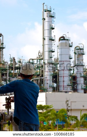 employees are working in petrochemical plant
