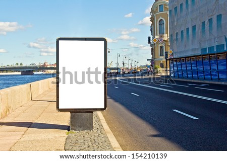 Empty Advertising Billboard On The Street - stock photo