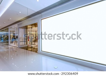Empty blank billboard in shopping mall interior - stock photo