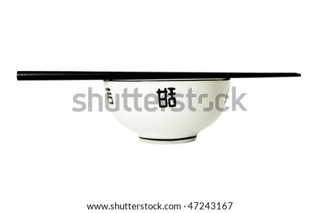 Empty bowl for japan food - stock photo