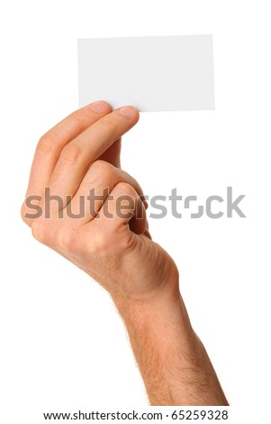 empty business card in a male hand - stock photo