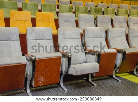 empty chairs in theatre or conference hall. - stock photo