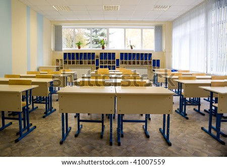 Empty class at school - stock photo