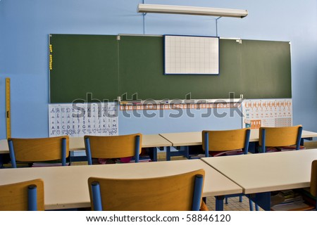Empty classroom in first grade school kinder garden - stock photo