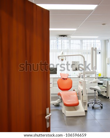 empty dental room - stock photo