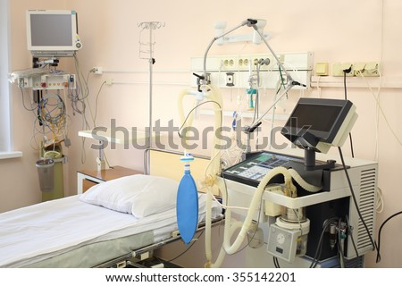 Empty equipped place in intensive care unit - stock photo