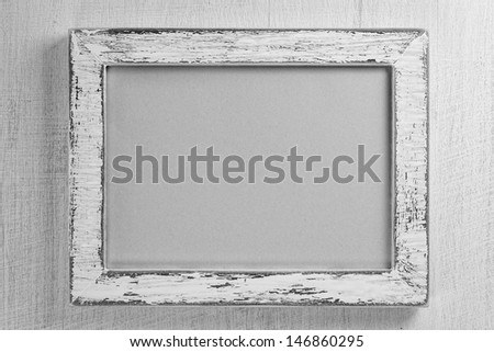 Empty frame - stock photo