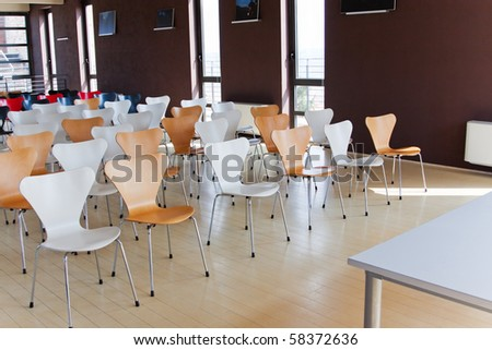 Empty hall or classroom - stock photo