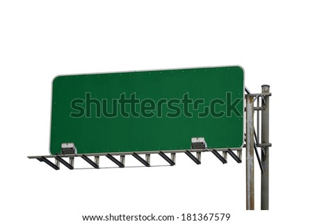 Empty highway sign isolated on white - stock photo