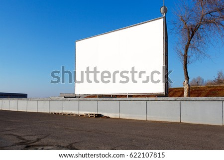 Empty movie theater under the open sky for cars