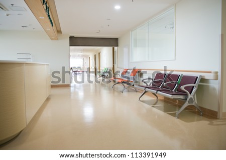 Empty nurses station in a hospital. - stock photo