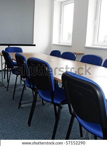 empty office - meeting place