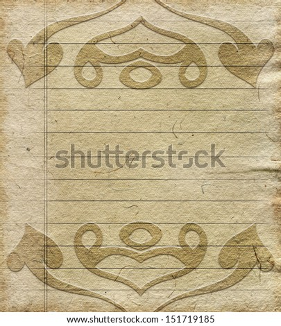 Empty paper sheet with ornamental