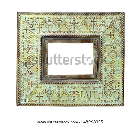 empty picture frame isolated on white - stock photo