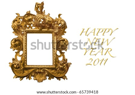 empty picture gold frame with a decorative pattern and wish text - stock photo