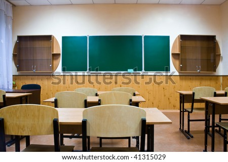 empty school room - stock photo