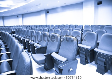 empty seat of the meeting room in shanghai china. - stock photo