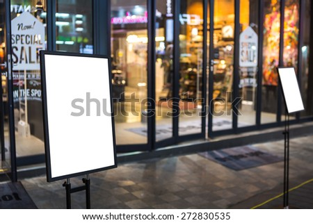 Empty sign in the street and shopping mall - stock photo