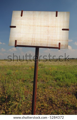 Empty sign on field with papyrus texture - stock photo